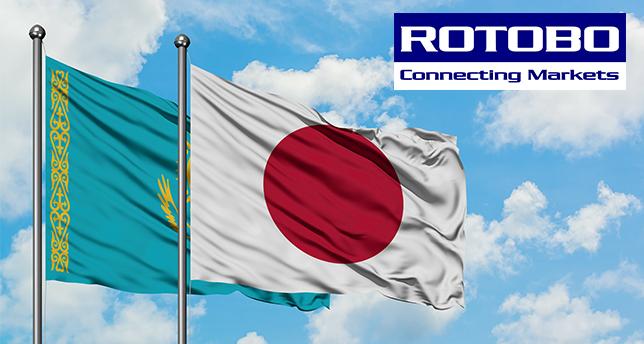 ROTOBO with カザフスタン
